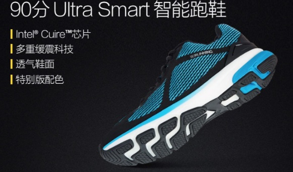 xiaomi s new smart shoes priced at 299 yuan launched after