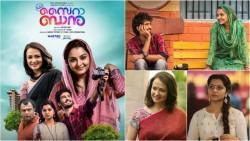 C/O Saira Banu, Amala Akkineni, Manju Warrier, C/o Saira Banu review
