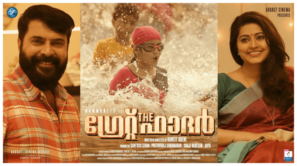 The Great Father, Mammootty, The Great Father fans shows