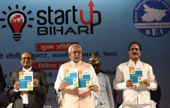 bihar, bihar start up, bihar start up policy 2017, nitish kumar, bihar cm, start ups in india