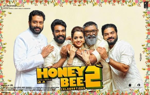 Honey Bee 2, Asif Ali, Bhavana, Sreenath Bhasi, Lal, Balu Varghese