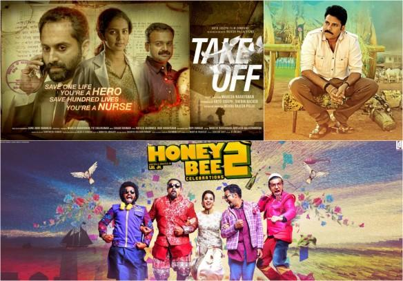 kerala box office, honey bee 2, take off, Katamarayudu