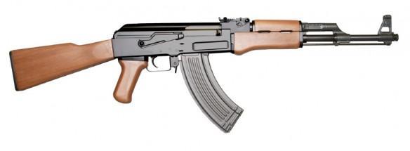 ak 47, ak 47 rifle, ak 47 jammu