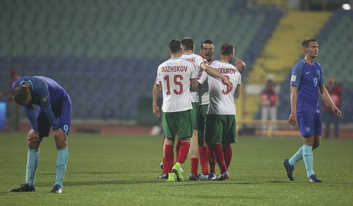 World Cup 2018 Qualifiers Hungary