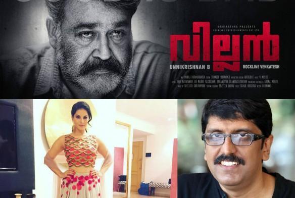 Mohanlal, Villain, B Unnikrishnan, Sunny Leone