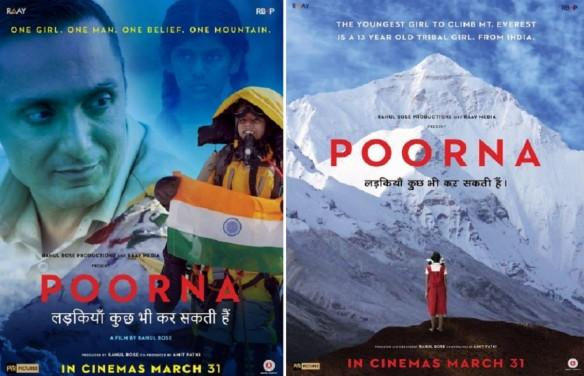 Poorna, Poorna release date, Poorna director Rahul Bose interview