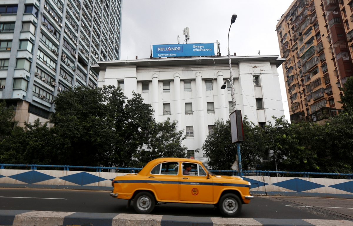 reliance communications Reliance communications (r-com), the telecom company owned by anil, has  merged its wireless business with smaller rival aircel, which is a.