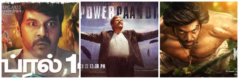 Kadamban Tamil Full Movie Free Download Tamilrockers Seo