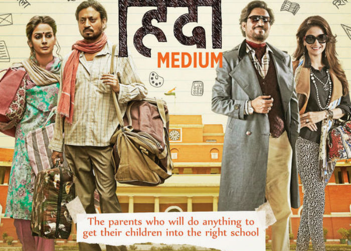 Irrfan Khan's Hindi Medium TV premiere; here's what TV celebs have to say about Hindi language