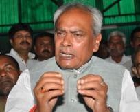 Prabhunath Singh