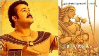 Mohanlal, Bheem, Mahabharata