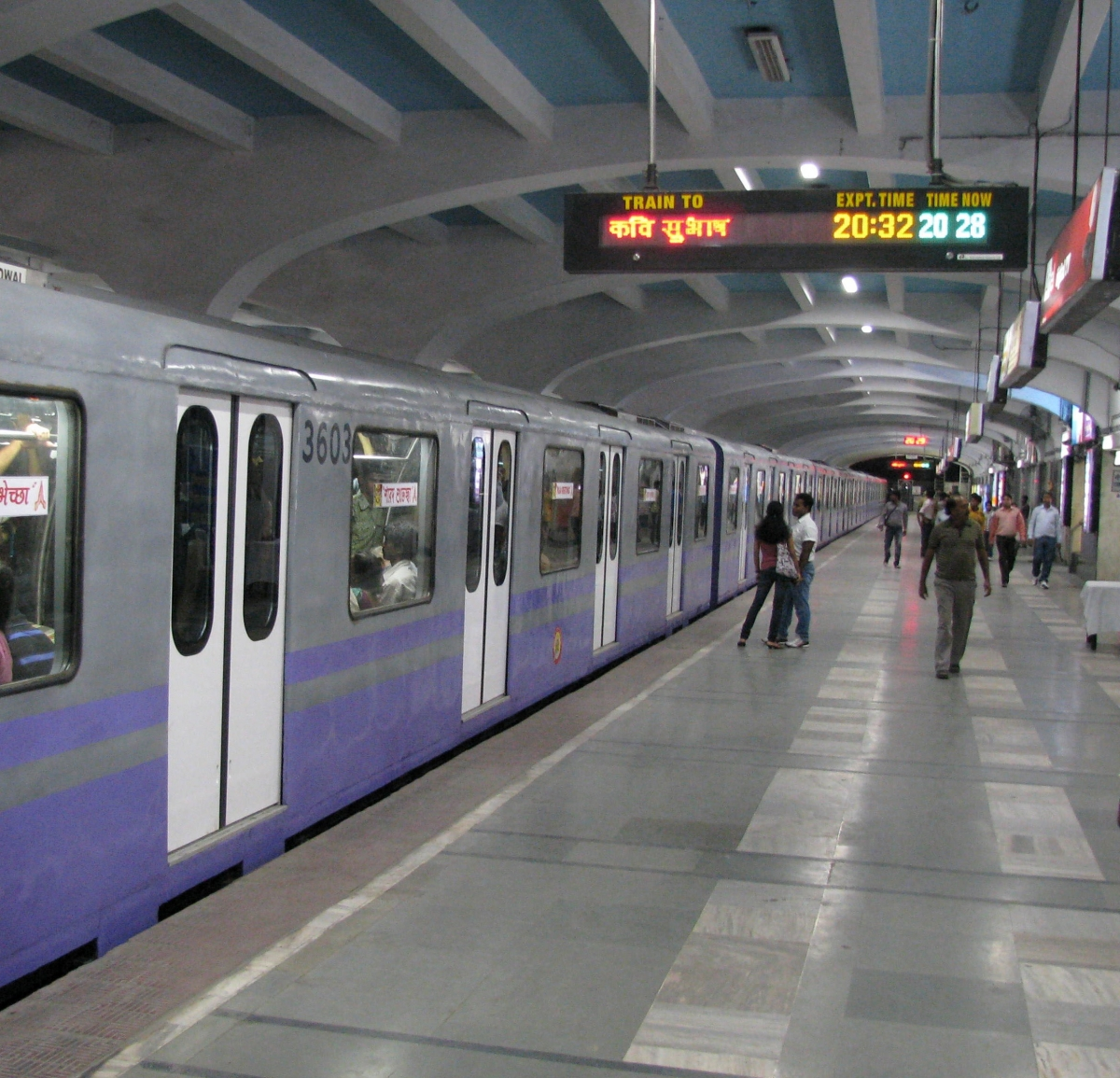 Kolkata To Get India S First Underwater Metro Connecting