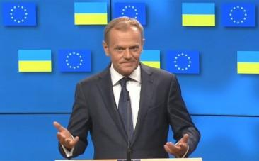 European Council President Donald Tusk refuses to rule out reversal of Brexit