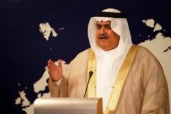 Bahrain minister