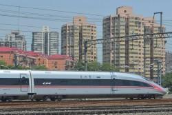 China Fuxing train