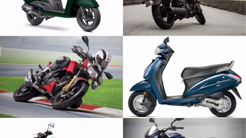 GST impact: These two-wheelers are going cheap