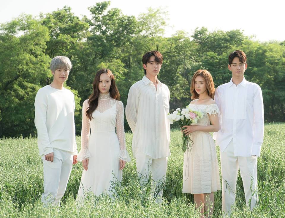bride of the water god season 2 predictions plot rumours