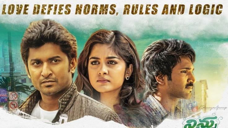 Nani and Nivedita's Ninnu Kori highlights
