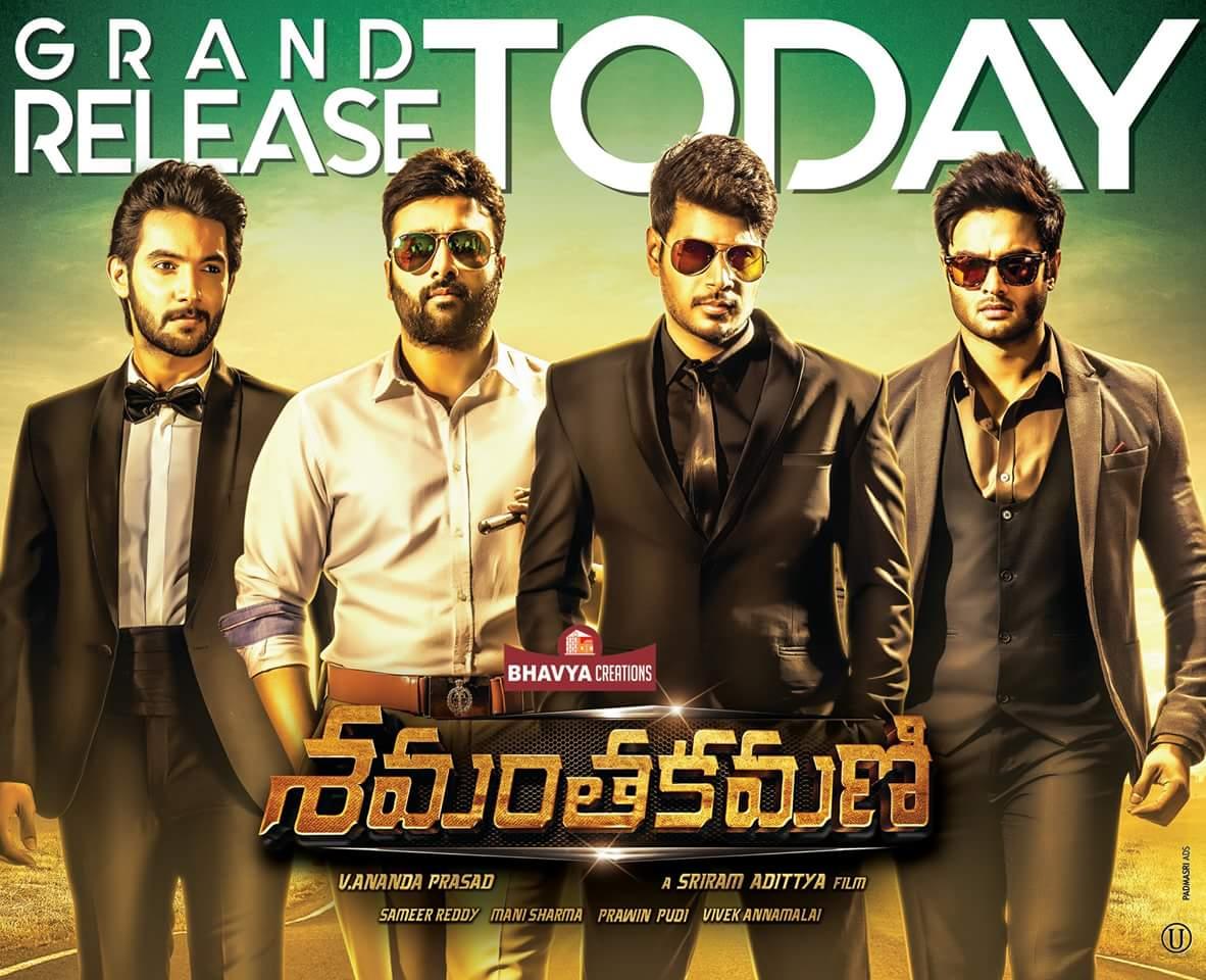 Shamantakamani (2017) HDTVRip Telugu Full Movie Watch Online Free