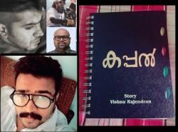 Kappal, Kairali, Nivin Pauly, Vishnu Rajendran