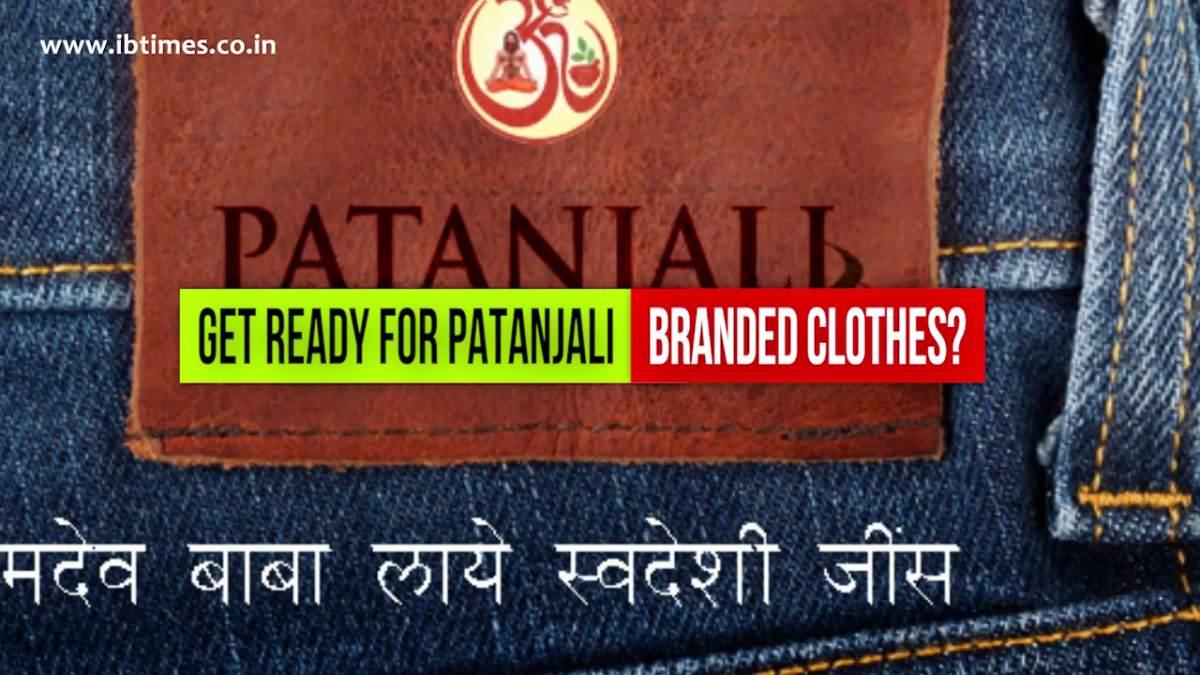 Baba Ramdev S Swadeshi Clothes To Hit Stores In April 18