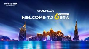 Coolpad Cool Play 6 press invite