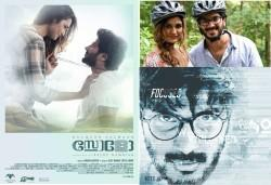 Solo, Dulquer Salmaan, Bejoy nambiar