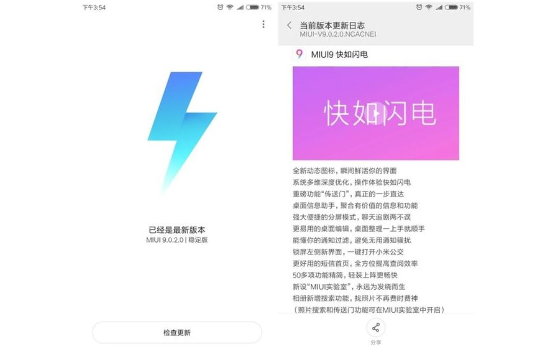 MIUI 9 stable ROM releasing soon: Check if your Xiaomi ...