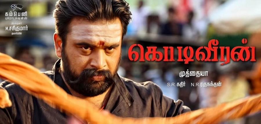 Watch Full Malayalam Movies Online free - Filmlinks4uis