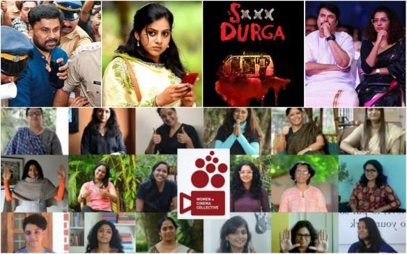 Mollywood 2017, top controversies