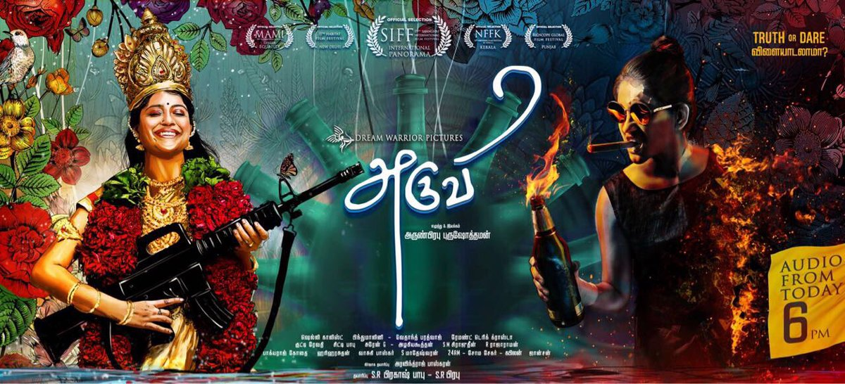 Aruvi (2017) Movie Watch Online