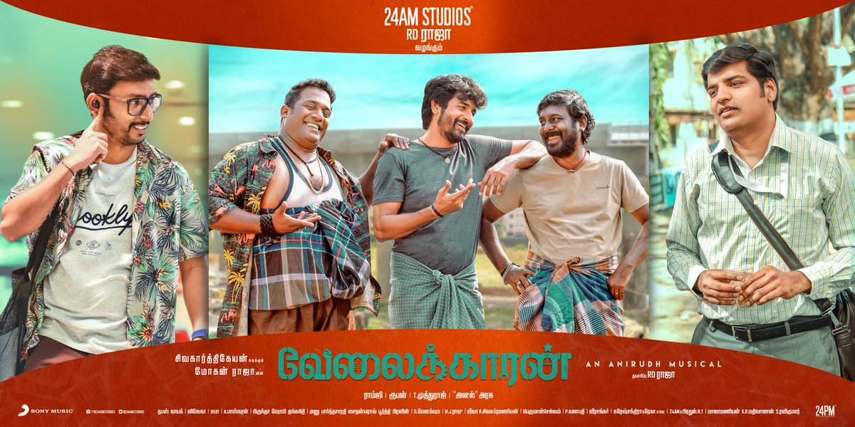Velaikkaran (2017) Movie Watch Online