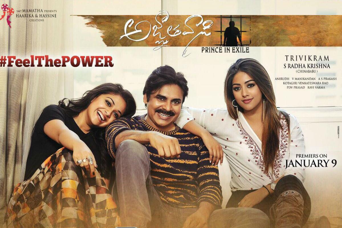 Agnathavasi Movie Review/Public Talk | Fans Reaction ...