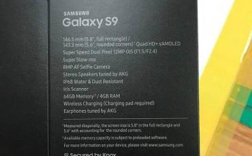 Samsung Galaxy S9 leaked