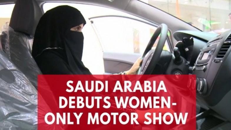 Saudi Arabia debuts women-only motor show