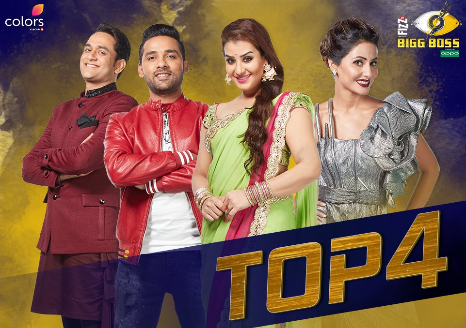 Bigg Boss 11 Puneesh Sharma Kicked Out Of Finale Race Battle Is Now Between Shilpa Hina And