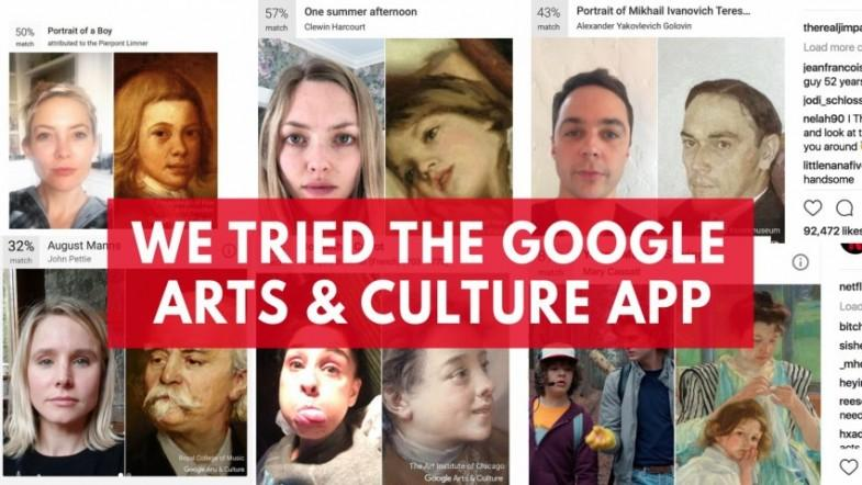 Does the Google Arts  and amp; Culture app work?