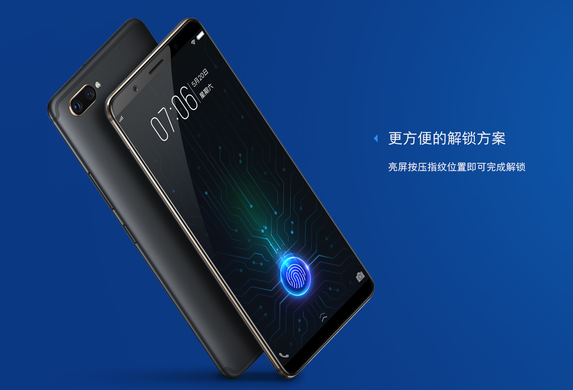 Vivo Unveiled The Worlds First Smartphone With An In Display Fingerprint Sensor At CES 2018 Earlier This Month And Announced That It Will Be Launching