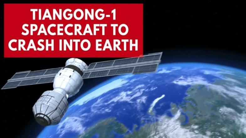 Chinas Tiangong-1 space station to crash land into Earth
