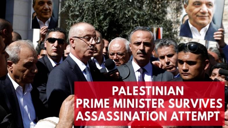 Palestinian Prime Minister Rami Hamdallah on assassination attempt