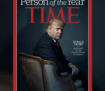 donald-trump-wins-time-person-of-the-year