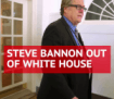 steve-bannon-is-out-at-white-house
