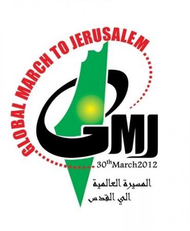 Global March to Jerusalem