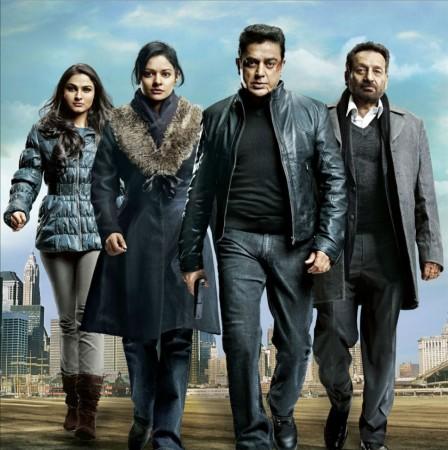 Kamal Haasan's 'Viswaroopam' movie poster
