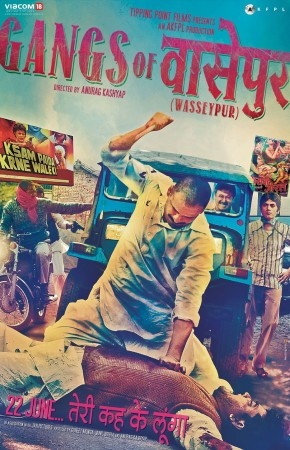 Gangs Of Wasseypur,Vicky Donor, Kahaani and Paan Singh Tomar To Be Awarded 'Special Trophies' at Golden Kela Awards