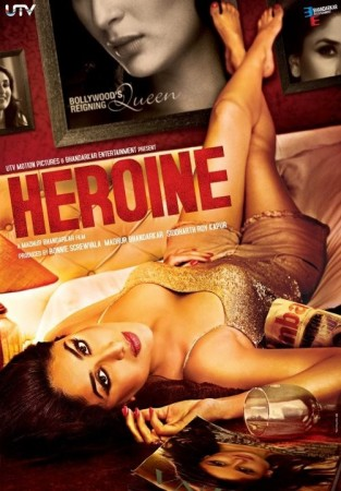 Heroine's first poster.
