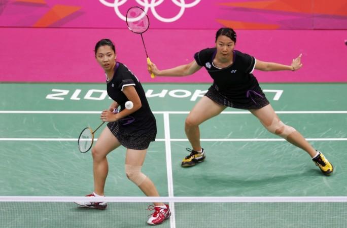 Cheng Wen-Hsing, Chien Yu-Chin