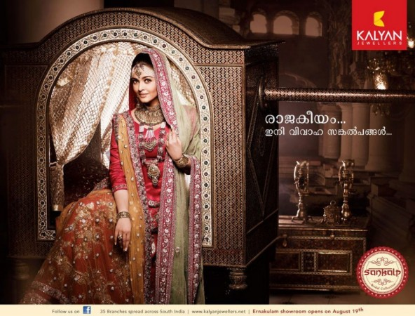 Aishwarya Rai as the brand ambassador of Kalyan Jewellers