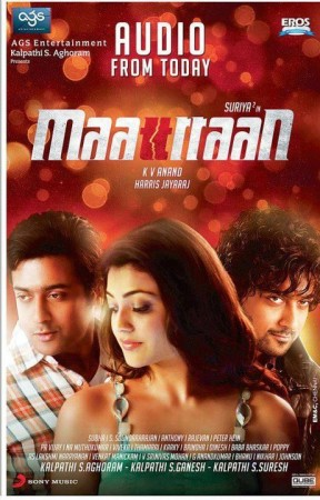 Maattrraan' film poster; Courtesy: Surya facebook page