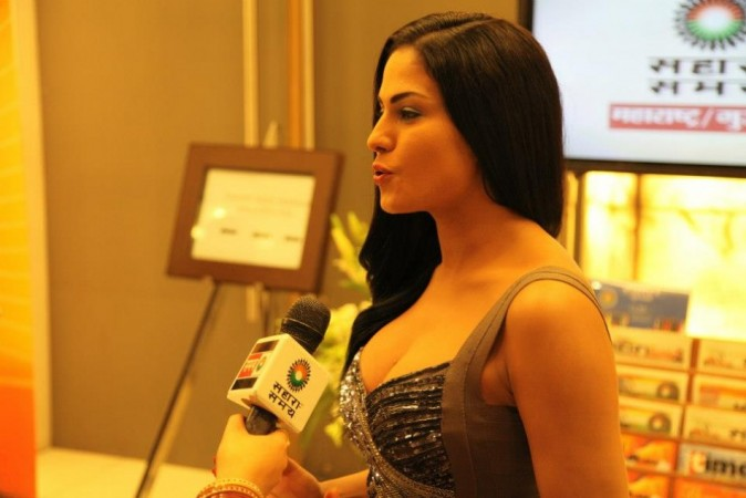 Actress Veena Malik at Sahara Channel launch